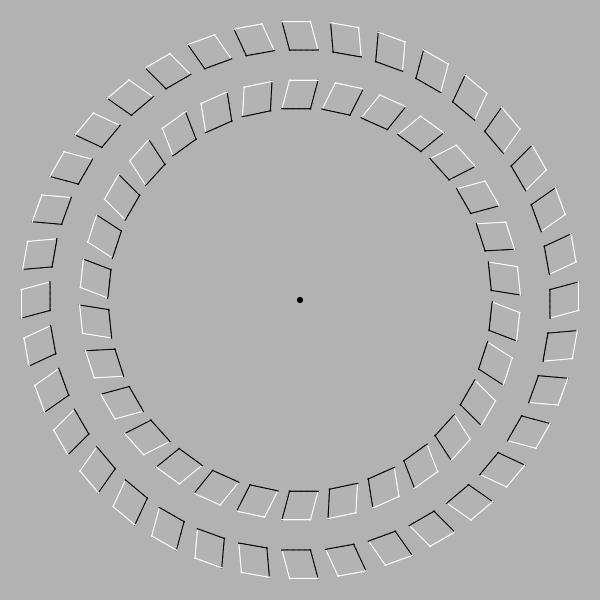 Illusion d'optique ^^ Illusion_optique_5